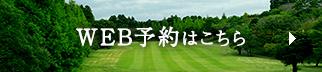 bnr_reserve